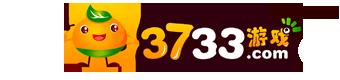 3733手机游戏